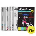 Zdjęcie pakietu Kopalnia. Sztuka futbolu w księgarni Kopalnia